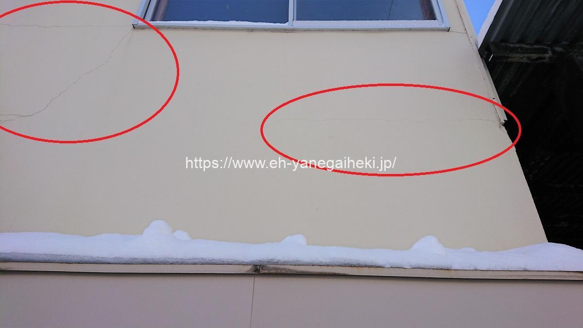 実家の外壁ひび割れ2